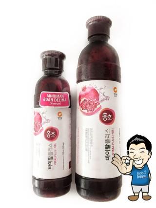 harga Hongcho- minuman cuka buah delima/ pomegranate vinegar drink 900 ml Tokopedia.com