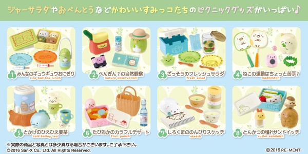 harga Re-ment sumikko gurashi picnic Tokopedia.com
