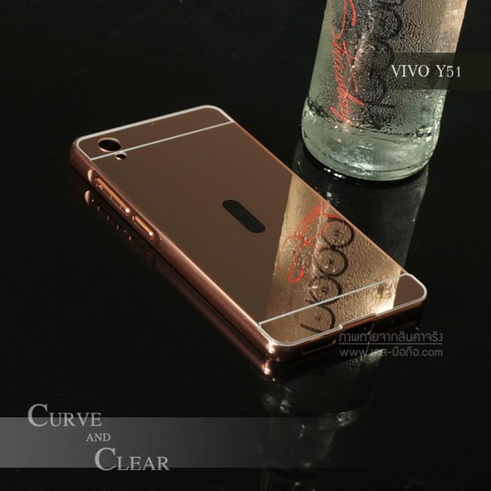 ... Case vivo y51 bumper with mirror backdoor slide