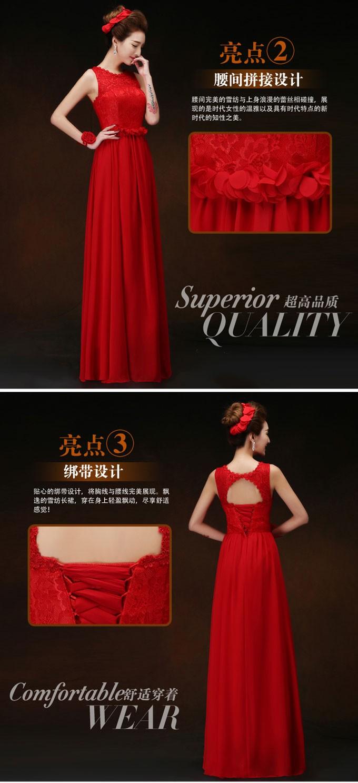 Jual Gaun  pesta panjang model simple  warna merah bahan