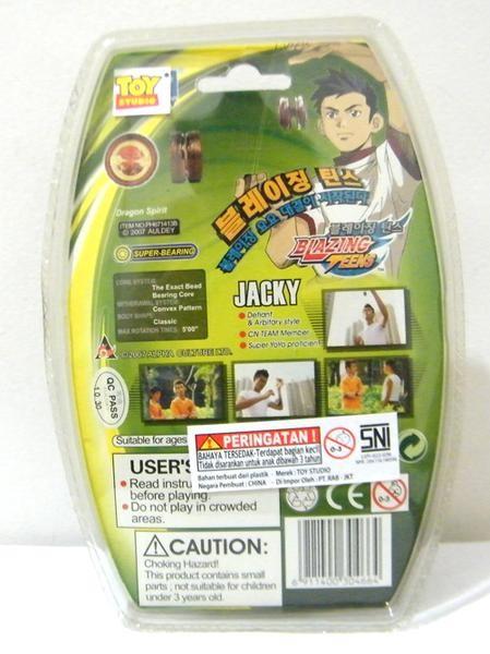 Auldey Yoyo Blazing Teens 3 Super Jackys Version C Daftar Harga Source · Yoyo Auldey Blazing