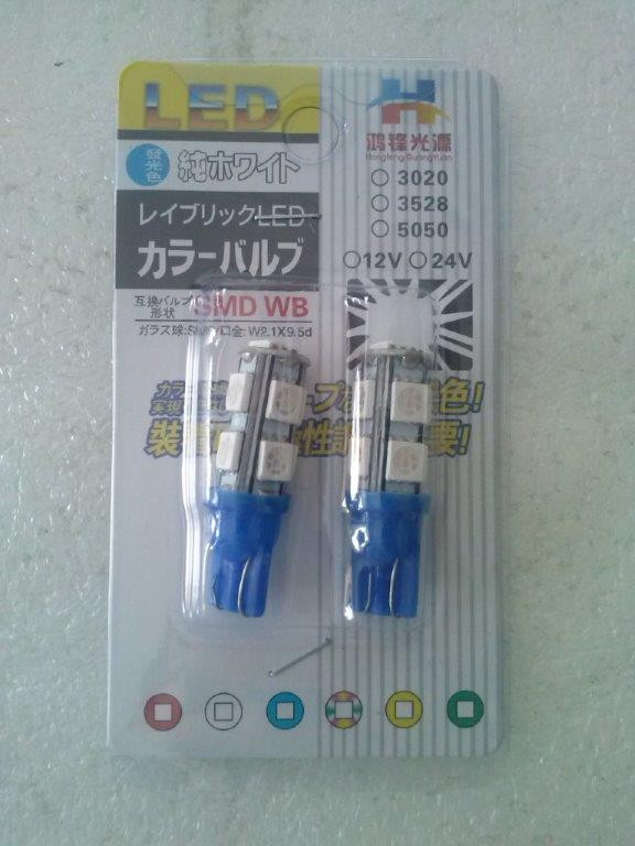 harga Lampu 9 led smd t10 super bright untuk motor / mobil biru Tokopedia.com