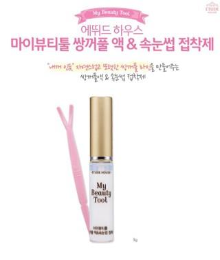 harga Etude - my beauty tool eyelash eyelid glue & liquid Tokopedia.com