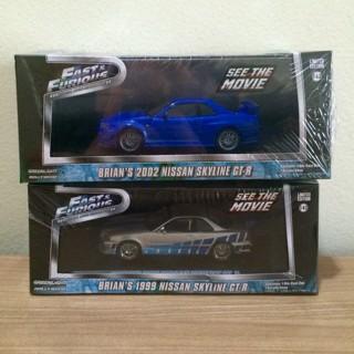 Paket Greenlight Fast & Furious Paul Walker Brian's Nissan Skyline GTR