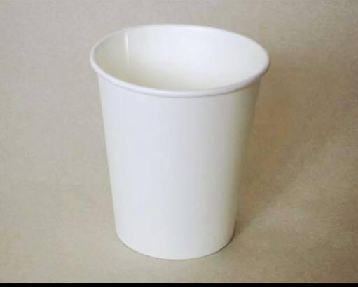 harga Paper cup / gelas kertas 8 oz @50pcs Tokopedia.com