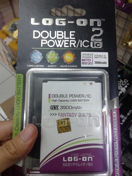 Baterai batre battery logon double power mito fantasy2 a75
