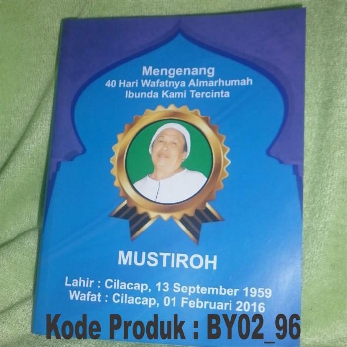 Jual Buku Yasinsurat Yasinyasin Murahyasin Tahlilyasin Fadillahby02 Kota Bandung Adis02 Shop Tokopedia