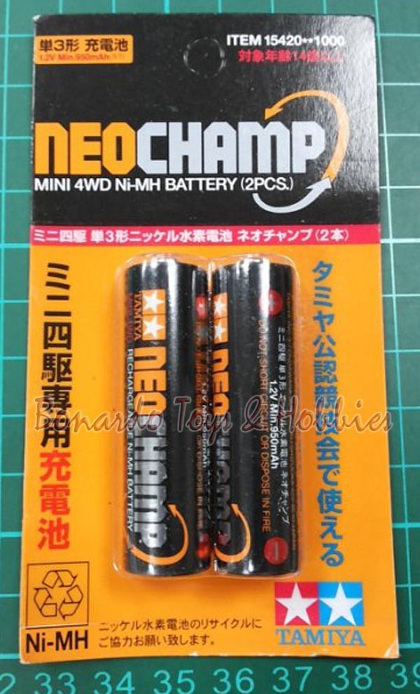 harga Tamiya #15420 - neochamp mini 4wd ni-mh battery (2pcs) Tokopedia.com