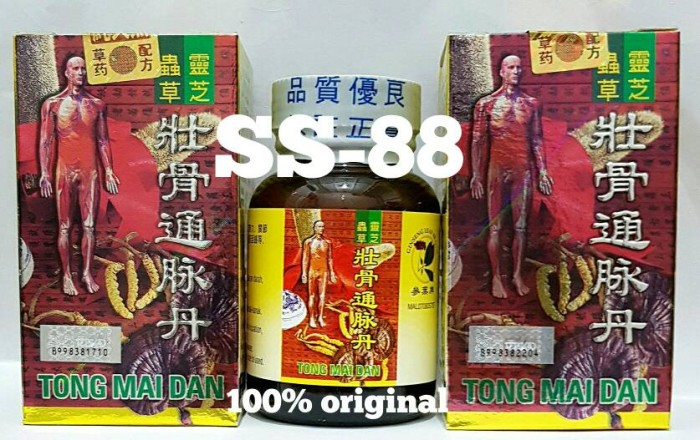 harga Tong mai dan (obat rematik/nyeri sendi) Tokopedia.com