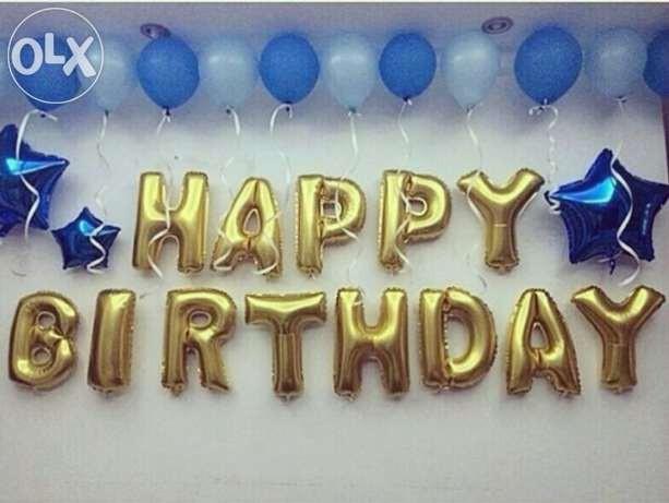 Jual Balon Ultah Huruf 1 Set Happy Birthday Kota Bogor Edelweiss Azure Tokopedia