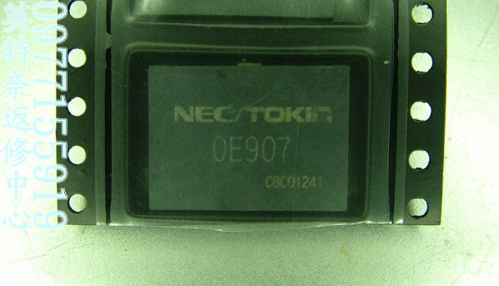 harga Capacitor nec tokin 0e907 ic kapasitor buat laptop / notebook Tokopedia.com