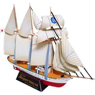 harga Diy miniatur papercraft kapal layar akogare Tokopedia.com