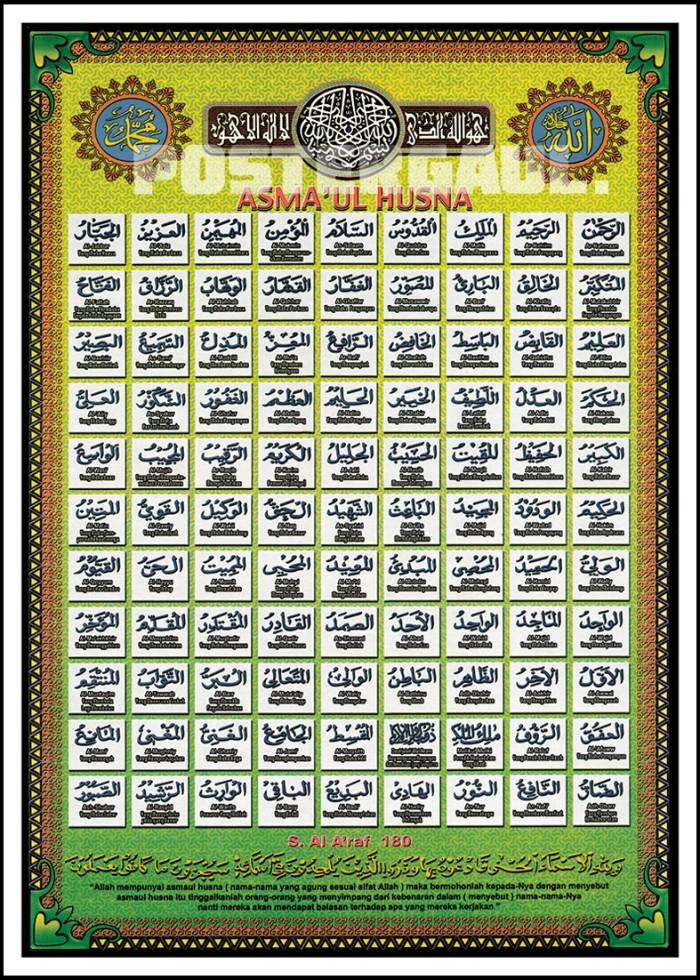 Jual Poster Kaligrafi Islam Asmaul Husna Jumbo Size 50 X 70 Cm Jakarta Barat Poster Gaul Tokopedia