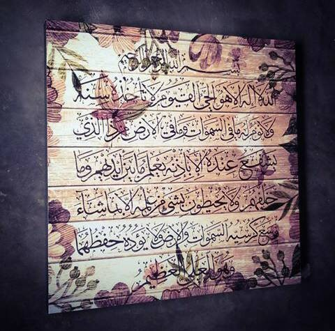 harga Hiasan dinding modern/walldecor/pictbox kaligrafi ayat kursi Tokopedia.com