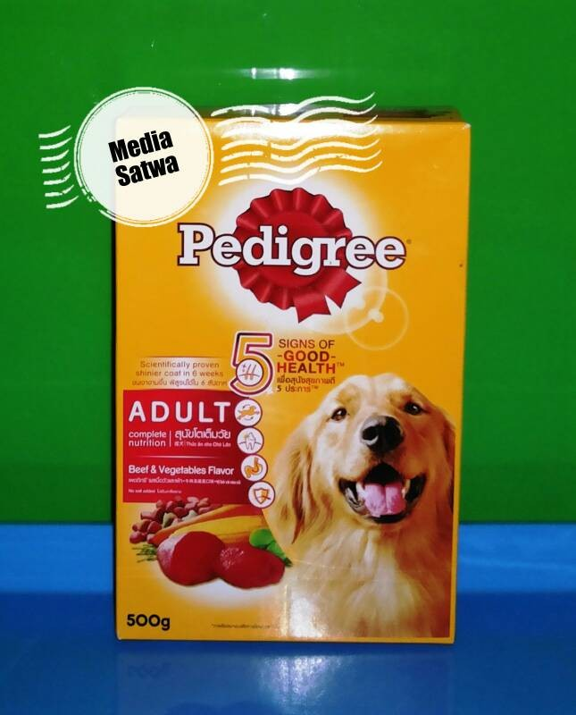 dog food pedigree box beef & vegetables flavor 500 gr