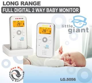 harga Little giant baby monitor lg5056 Tokopedia.com