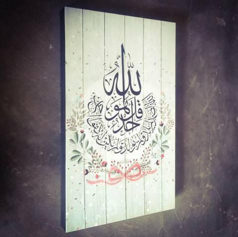 Jual Hiasan Dinding Modernwalldecorpictbox Kaligrafi Surat Al Ikhlas Kota Tasikmalaya Maulida Store Tokopedia