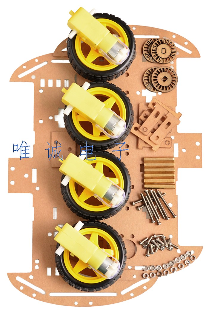 harga Smart car chassis 4 drive / power chrono with code disc / speed zk-4wd Tokopedia.com
