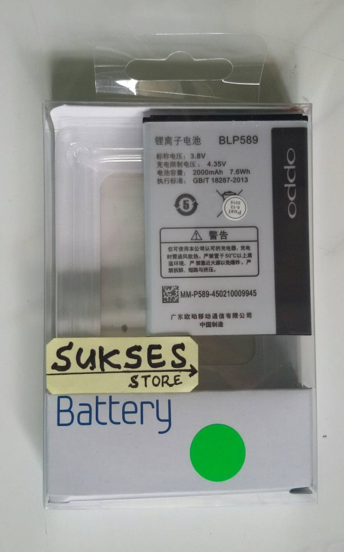 harga Original 100% baterai battery batre hp oppo mirror 3 / joy 3 / a11 Tokopedia.com