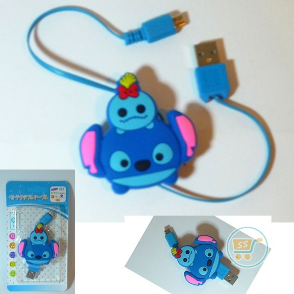 harga Kabel data stitch scrump tarik usb reader aksesoris komputer laptop hp Tokopedia.com