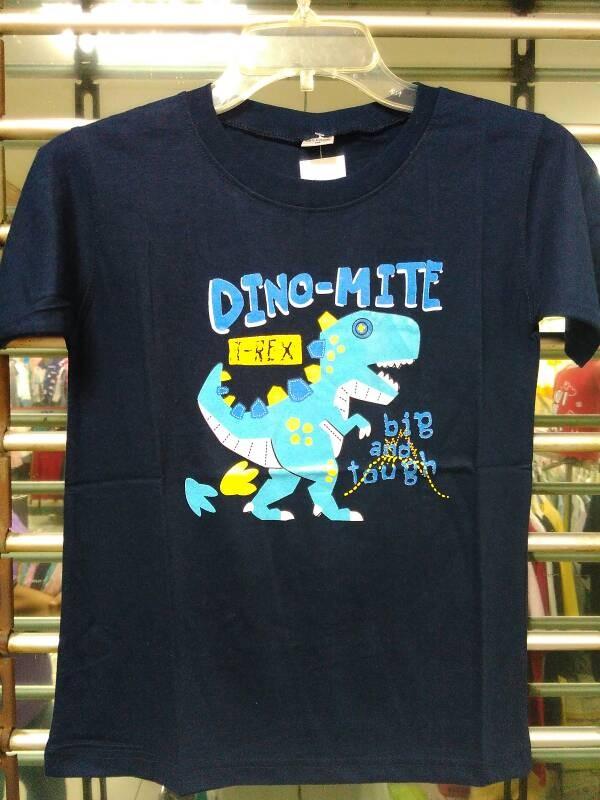 harga Kaos anak dinosaurus t-rex cotton murah Tokopedia.com