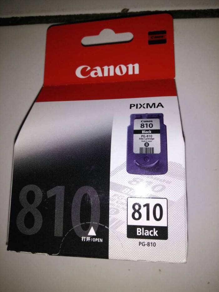 harga Canon 810 Tokopedia.com