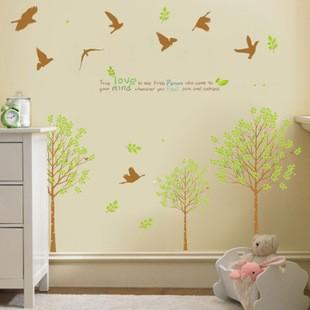 jual wallsticker/wall sticker 60x90-am9133-trees - radja dinding