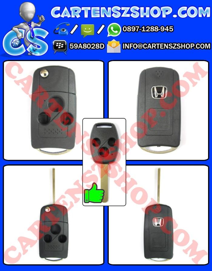 harga Casing kunci lipat / flip key 3 tombol mobil honda jazz, crv, civic, freed, brio, mobilio, accord, city, dll Tokopedia.com