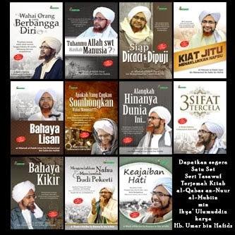 harga 1 set seri tasawuf | al-'allamah al-habib umar bin hafidz Tokopedia.com