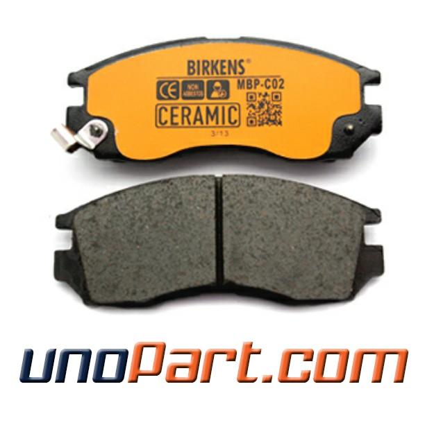 harga Brake Pad Kampas Rem Depan Galant V6 / Vr / St / Hiu Ceramic Tokopedia.com