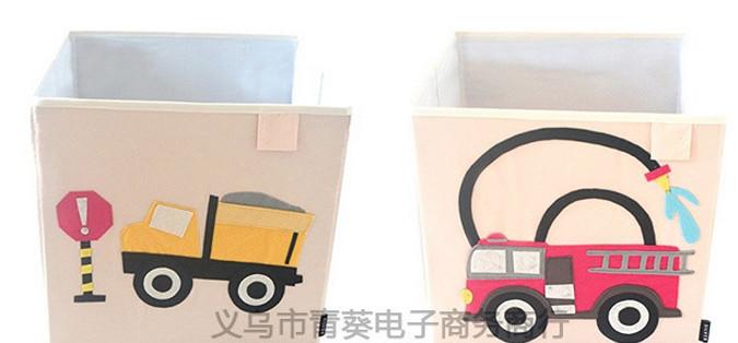 harga Toys box Tokopedia.com