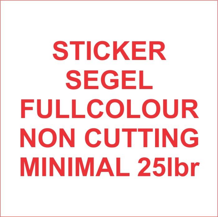 Foto Produk Stiker segel Garansi Fullcolour noncutting (bahan pecah telur) #25lbr dari Samurai Printing