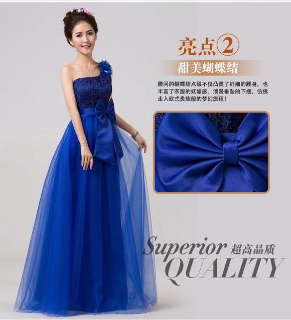 Jual Gaun Pesta Wanita Model Satu Lengan Warna Biru Elektrik
