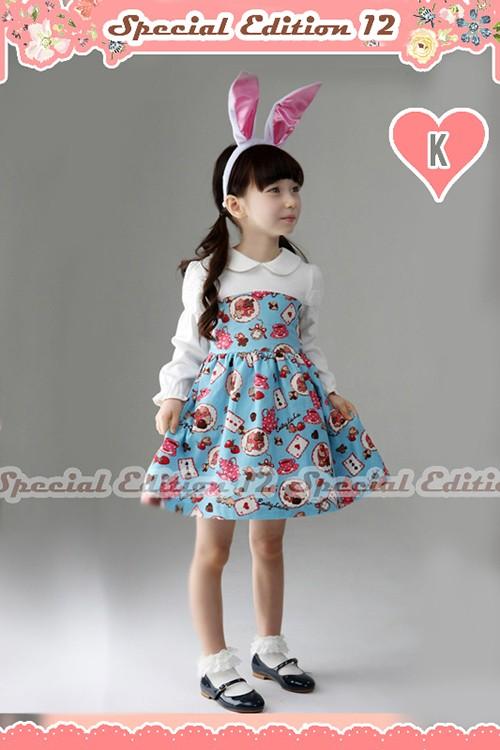 harga Gw se 12 dress teacup blue Tokopedia.com