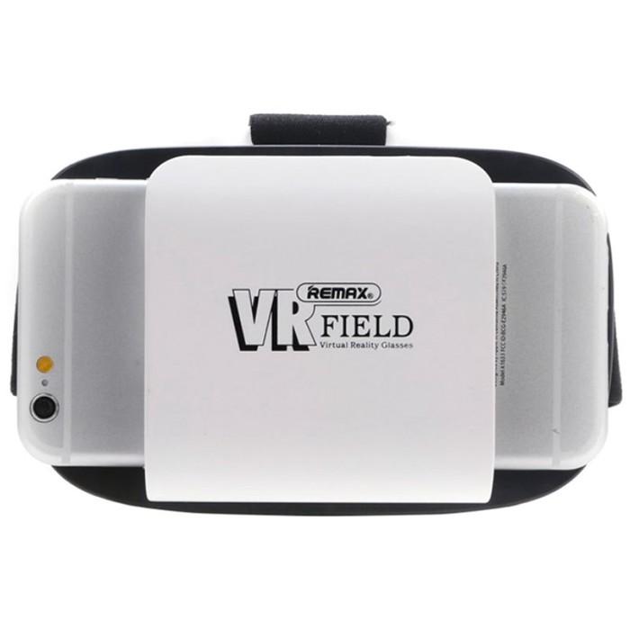 Info 3d Virtual Reality Glasses Travelbon.com