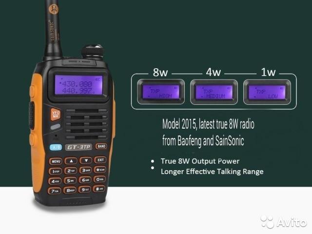 Jual Handy Talky Baofeng GT3TP Mark III 8 Watt Handie Talkie Murah Terbaik  - DKI Jakarta - Harapan Makmur | Tokopedia