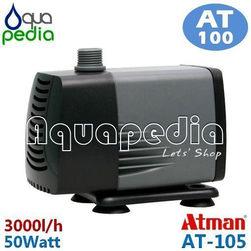 harga Atman At-105 Pompa Air Aquarium Submersible Water Pump. Tokopedia.com
