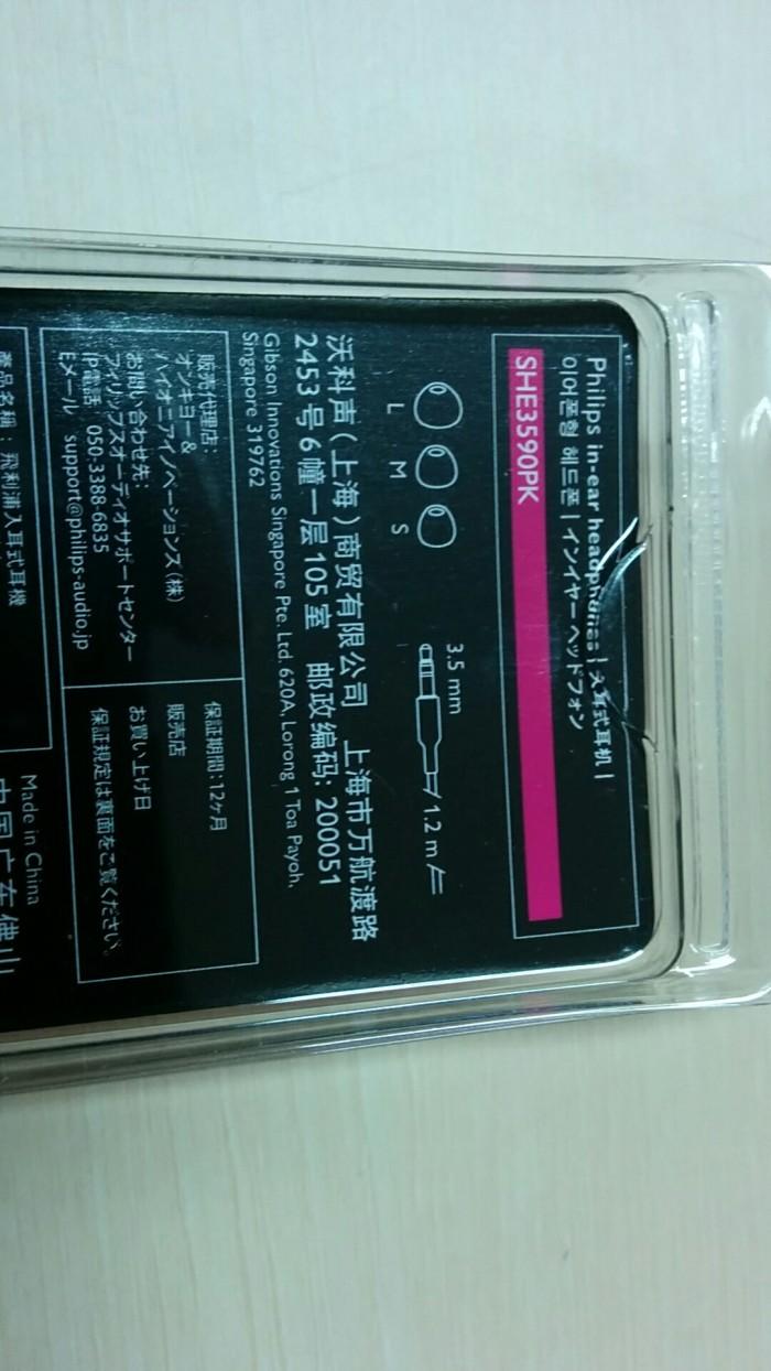 Jual Headset Earphone Philips She 3590 Pink 100 Ori Paling Murah Disini