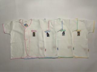 67 Gambar Baju Bayi Nova Harga Grosir Kekinian
