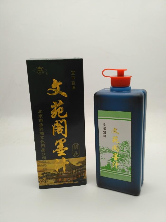 harga Tinta Cina Tokopedia.com