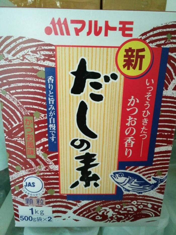 harga Marutomo hondashi 1 kg Tokopedia.com