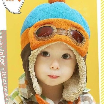 harga Topi pilot korea anak ( korean cap bayi kupluk balita gaul ) Tokopedia.com