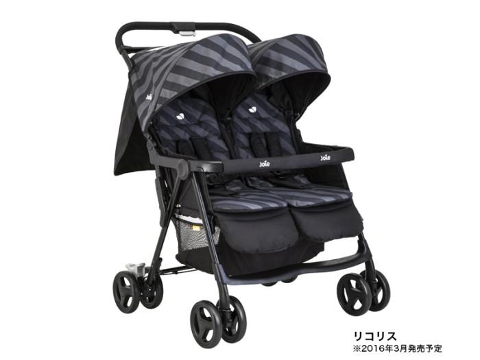 harga Stroller joie aire twin Tokopedia.com