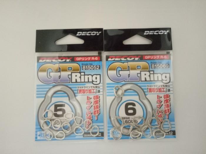 harga Decoy solid gp ring Tokopedia.com