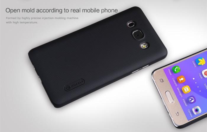 Samsung Galaxy J5 2016 Nillkin Super Frosted Shield Hard Case - Hitam
