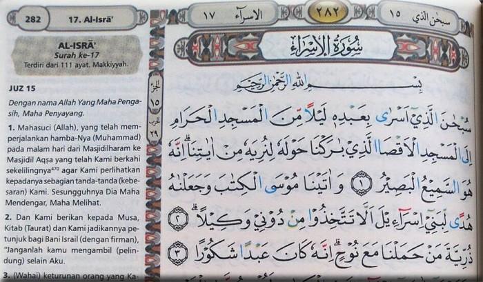 Jual Al-Quran Madina Ar-Rayyan Cream Sack Eksklusif - Jakarta Timur - Toko  Muslim Agency | Tokopedia