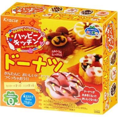 harga Popin cookin donut Tokopedia.com