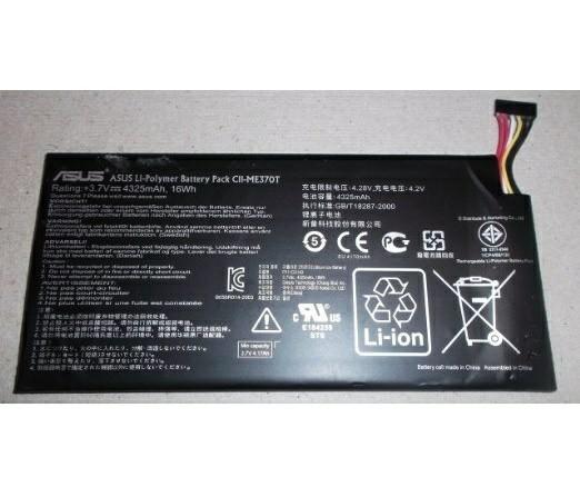 harga Battery baterai batrei batre asus nexus 7 original Tokopedia.com