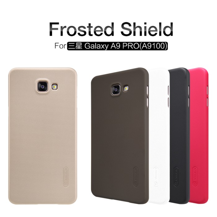 harga Nillkin super frosted shield - samsung galaxy a9 pro (2016) / a9100 Tokopedia.com