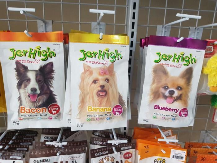harga Jerhigh snack anjing 70gram Tokopedia.com